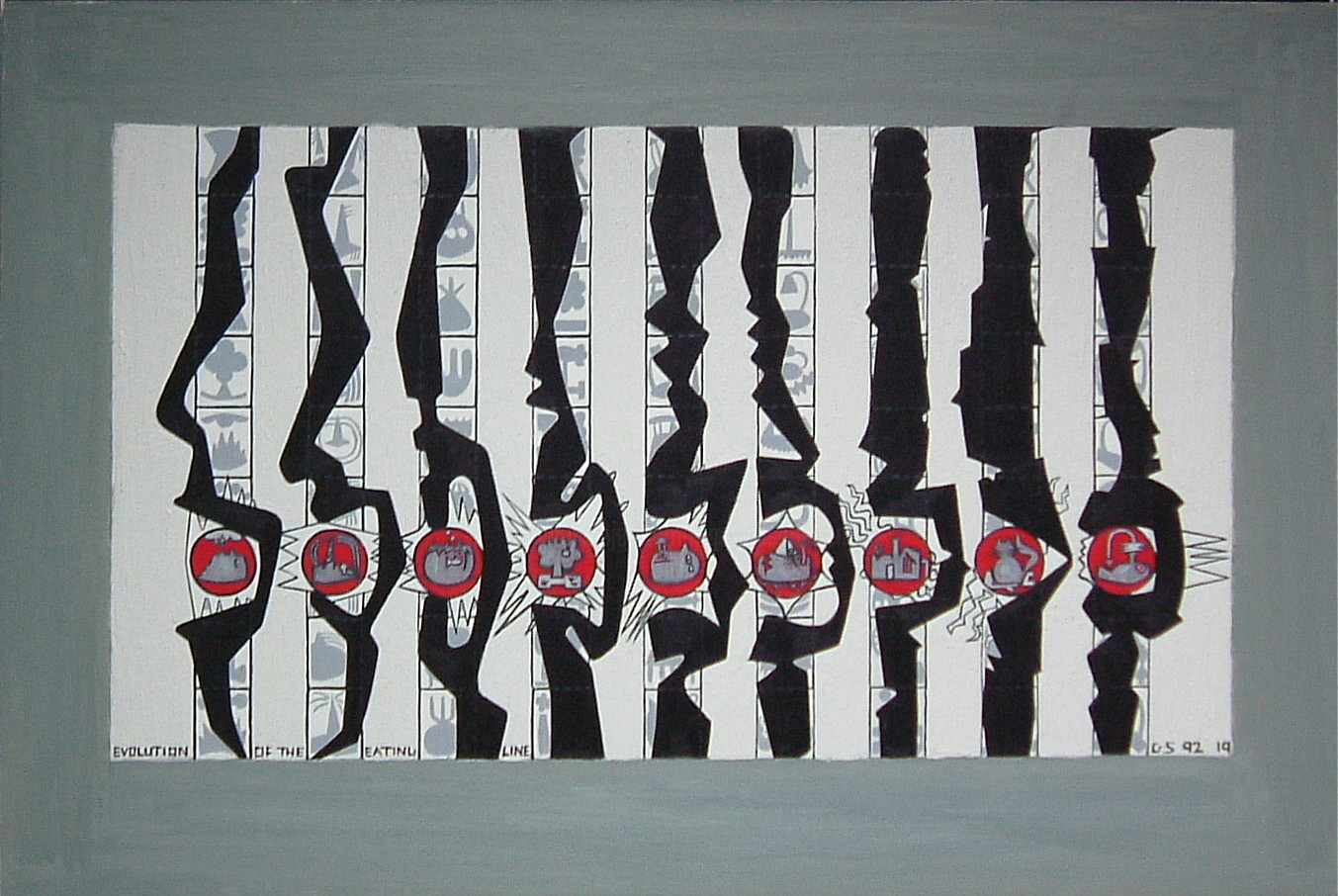 Gerald Shepherd - Evolution Of The Eating Line