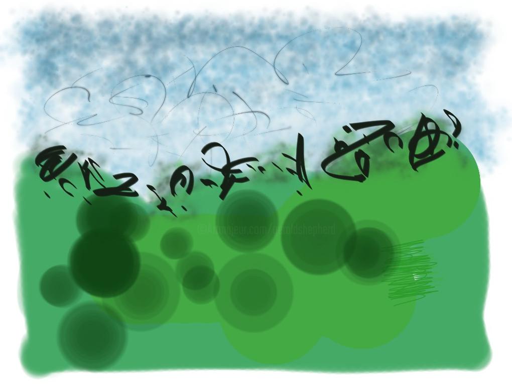 Gerald Shepherd - Calligraphic Trees