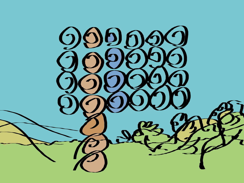 Gerald Shepherd - Tree In A Landscape