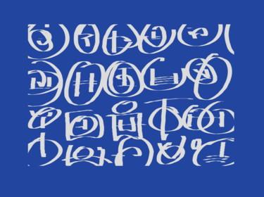 Calligraphic Study 1