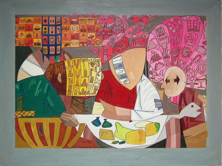 Gerald Edward William Shepherd - Supper At Emmaus (After Caravaggio)