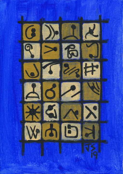 Gerald E. W. Shepherd - Small Improvisation 3